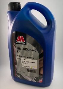 Oil for SM102 Chain Delivery (Vogel) 5lt