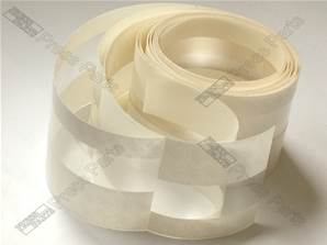 MO CPC Protection foil (12 strips)
